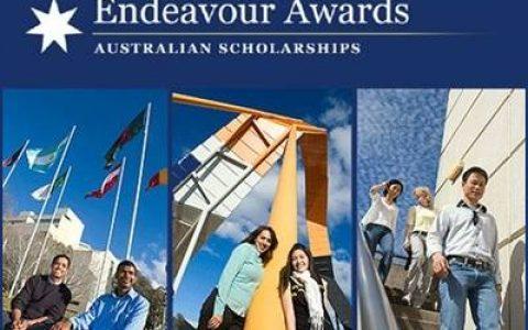 澳大利亚政府奋进奖学金正式接受申请