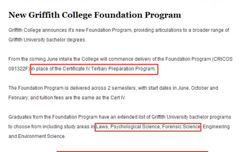 格里菲斯大学(Griffith University)推出新预科课程