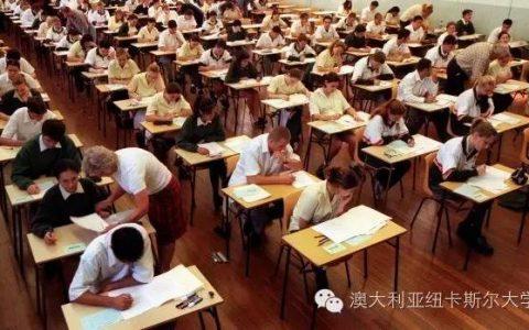 澳洲高考PK中国高考,比比谁更幸福?!