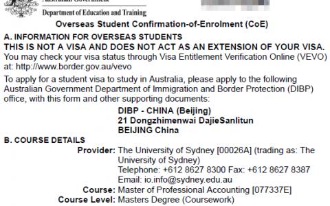 各大学硕士Conditional COE补件截止日期(16年7月Intake)