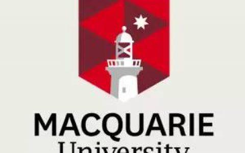麦考瑞大学部分课程2017年申请已截止