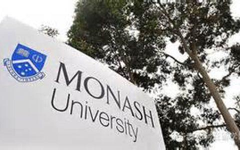 蒙纳士大学部分IT硕士课程提高录取分数