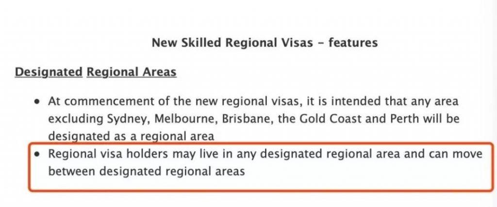 澳洲技术移民新玩法 - 491/191乡村移民了解一下