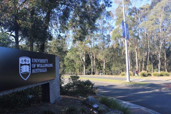 卧龙岗大学(Wollongong)专访 - 在澳洲读计算机硕士(Computer Science)是怎样一番体验?