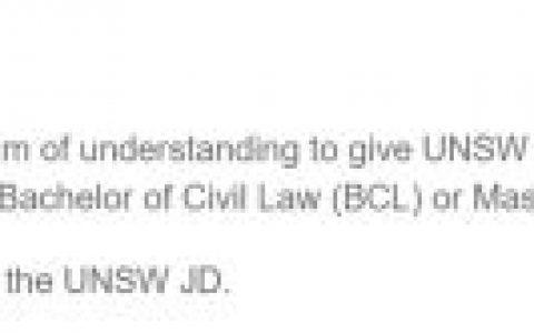 新南JD+牛津BCL或MLF双学位!还有这种好事?