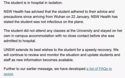 突发!新南威尔士大学一名学生确诊新型肺炎,目前正在医院隔离!