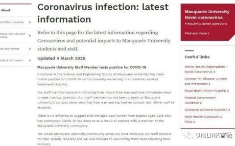 澳洲留学生注意:一名大学讲师刚刚确诊!悉尼恐迎来病毒爆发……
