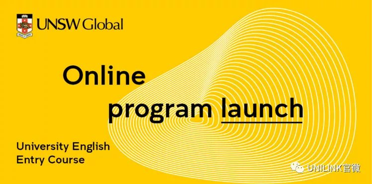 UNSW、悉尼大学、墨尔本大学分别推出网课语言直升班,并且还有打折!