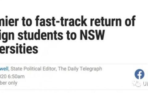 重磅!中国留学生有望尽快返澳!悉尼将成隔离站,一切费用政府掏了!