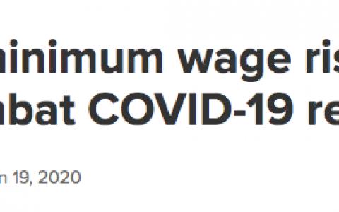 澳洲最低工资再次上涨!达每小时$19.84……