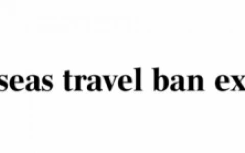 突发!澳政府宣布:国际旅行禁令再延长三个月!这些人不得离开澳洲!