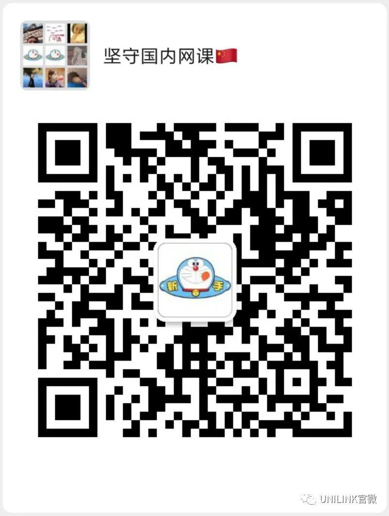 """哀嚎一片!澳最有钱大学UNSW宣布裁员500!中国留学生被热捧,众人举牌""""澳洲欢迎你!""""可近一半人不愿意返澳隔离..."""