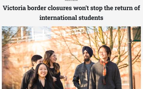 依旧计划让留学生返澳!边境封锁不影响留学生入境,豁免境外485申请就为留住你们!