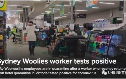 悉尼Woolworths员工确诊!从墨尔本返回,50个同事被隔离……