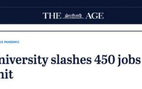 突发!墨尔本大学扛不住了!?刚刚官宣裁员450人!