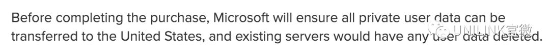 重磅!澳情报机构正式对微信、抖音出手!350万用户恐受影响...
