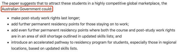 墨大出手了!再给留学生发补贴!每人最高领00!大批同学表示:真的酸了...
