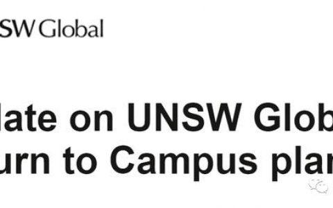 UNSW Global恢复线下教学