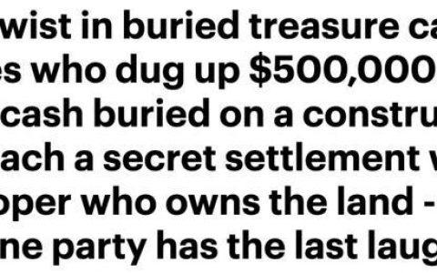 澳洲工地挖到$50万现金!华人埋的,为分钱多方闹上法庭,钱到底属于谁?