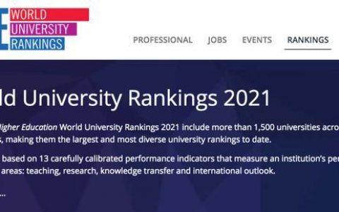 最新!2021泰晤士世界大学排名出炉!澳洲大学刷新记录!留学生成关键因素