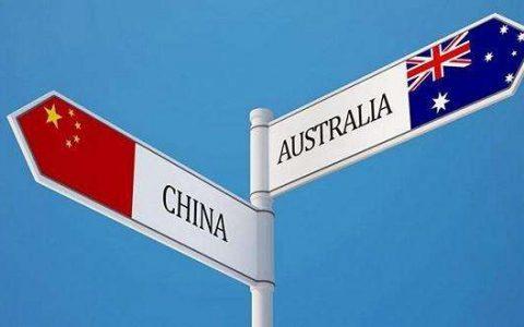 188E商业创新和投资移民签证 - 业务创新类别