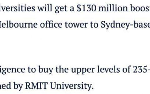 RMIT承载回忆的108号语言班楼卖掉了……
