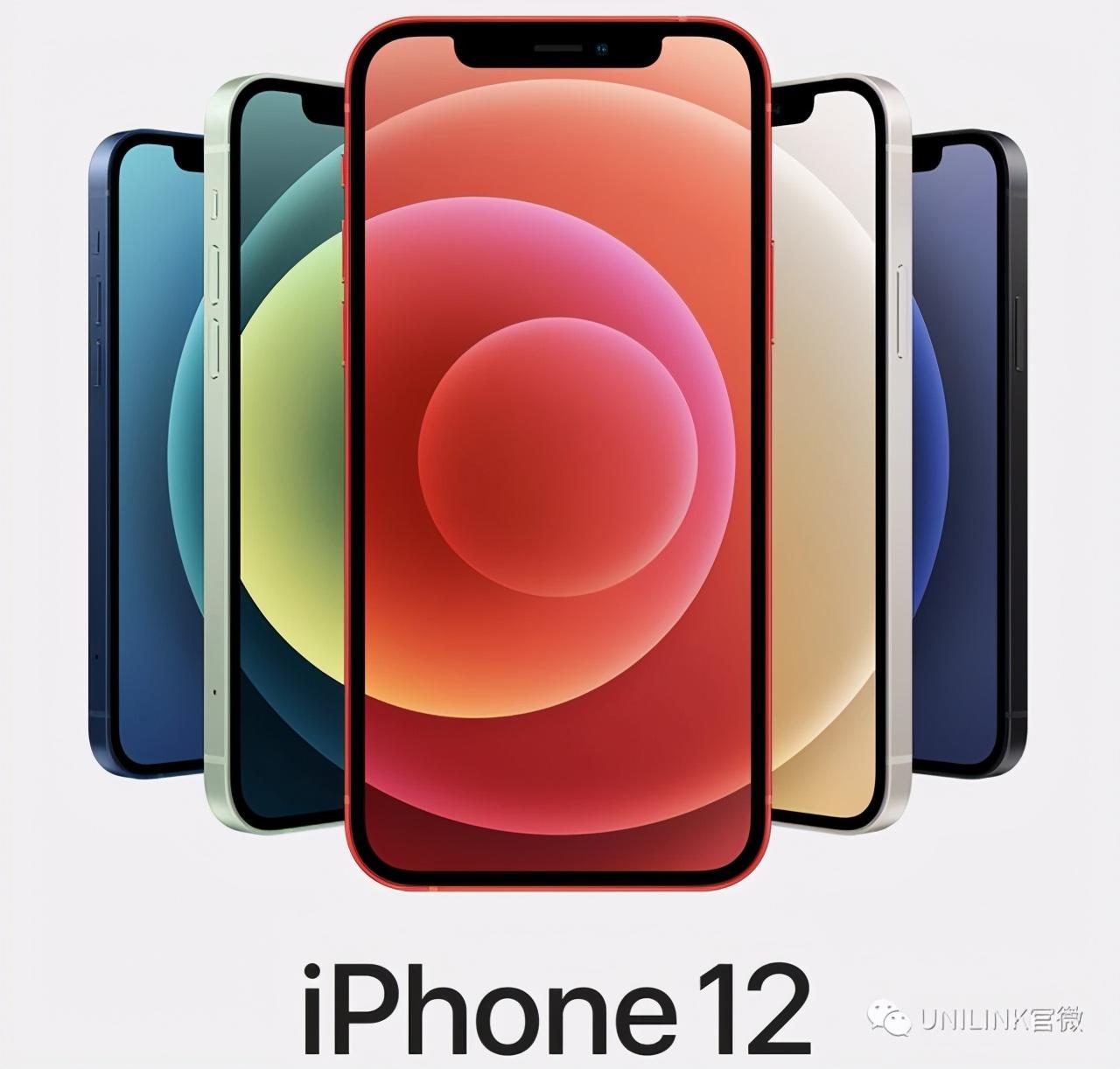 澳洲留学,算算你亏了多少个iPhone12?
