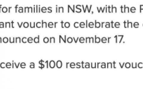 喜讯!州长表示新州每家将发$100餐厅代金券!庆祝这困难一年的结束。