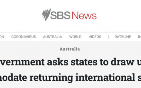 重磅官宣!澳政府要求各州制定留学生返澳计划!拯救高等教育产业!