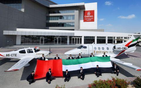 阿联酋航空大学 - Emirates Aviation University (EAU)