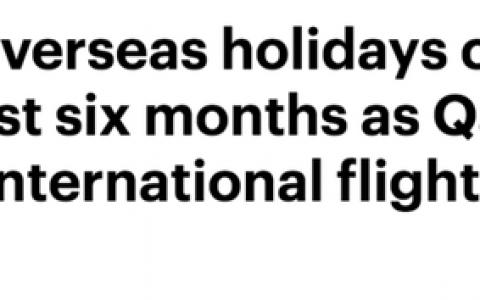 最新披露!澳洲有望7月与中国恢复国际旅行!部分机票已开售!澳洲大学严重依赖中国学生,多所高校恐跌出世界百强...