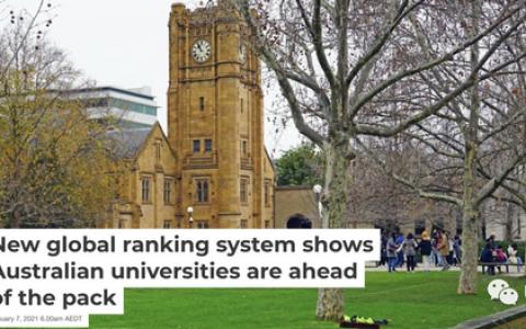 疫情后最新全球排行系统显示:澳洲大学领先于其他大学!主要贡献来源于中国留学生!