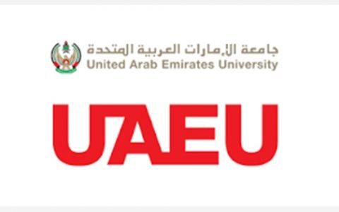 阿联酋大学 - United Arab Emirates University (UAEU)