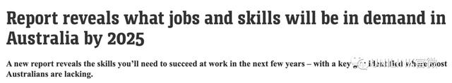 澳洲未来最热门职业曝光!这些专业的毕业生未来求职更有优势!