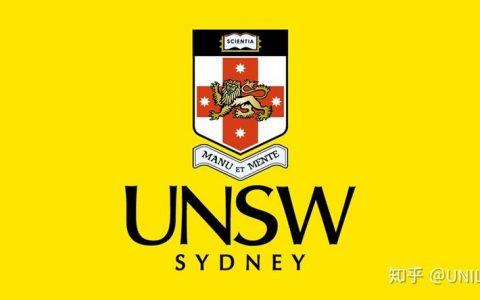 新南威尔士大学 UNSW - Master of Laws in Corporate, Commercial & Taxation Law (公司法、商法和税法的法律硕士)详解