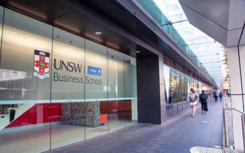 新南威尔士大学 UNSW - Master of Professional Accounting (专业会计硕士 MPA) 详解