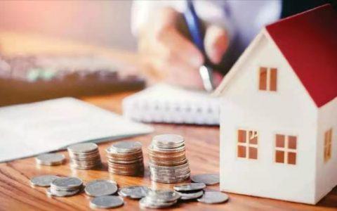 澳洲房产投资全攻略:2021澳大利亚买房指南