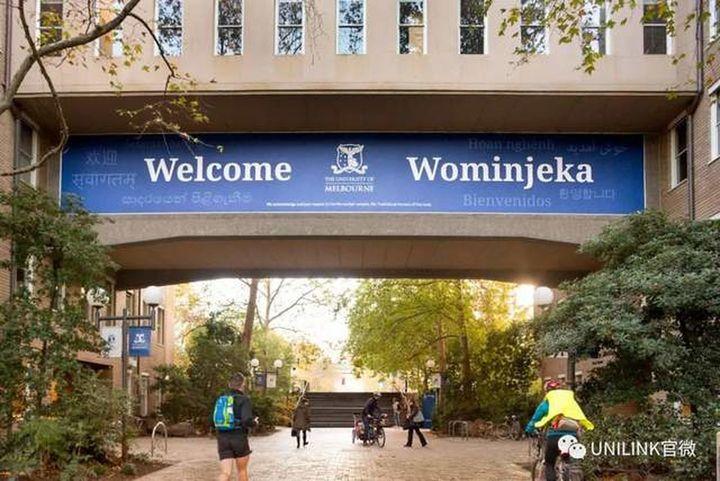 UNILINK留学社区