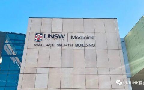 新南威尔士大学 UNSW - Master of Journalism & Communication(新闻学与传播学硕士)详解