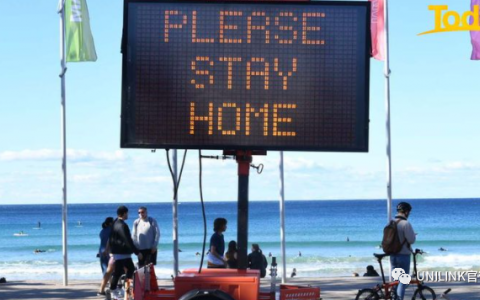 悉尼暴增233例,20多岁男子感染在家死亡!澳政府正商讨国际旅行,10月份或推出疫苗证书